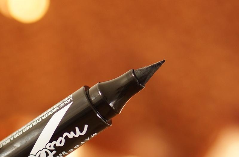 maybelline-makeup-basics-mascara-eyeliner-brow-gel (13)
