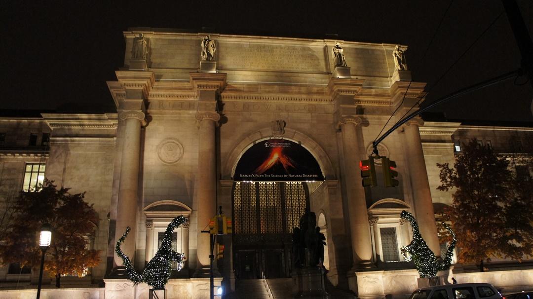mooiste musea in New York #2