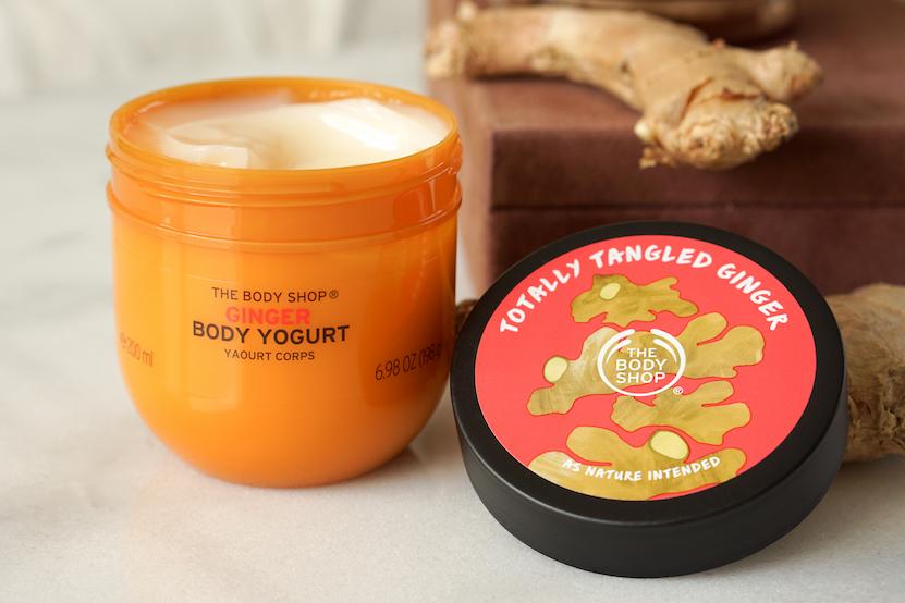 The Body Shop Ginger Body Yogurt
